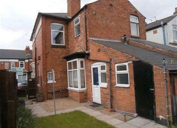 Thumbnail 1 bedroom flat to rent in Manor Farm Road, Tyseley, Birmingham