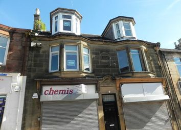 Thumbnail 3 bed maisonette for sale in High Street, Carluke