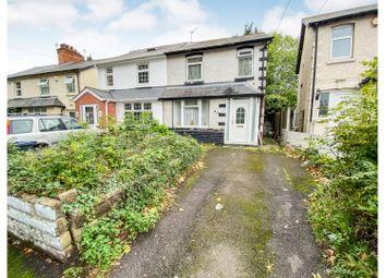 3 bed semi-detached house for sale in Holly Lane, Erdington, Birmingham B24