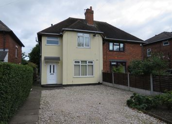 Thumbnail 3 bed semi-detached house for sale in Chantry Avenue, Bloxwich, Walsall
