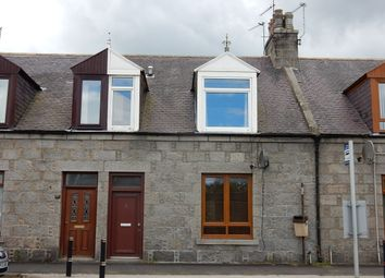 Thumbnail 1 bed maisonette for sale in Smithfield, Kintore, Inverurie