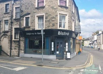 Thumbnail Restaurant/cafe for sale in 124 Stricklandgate, Kendal