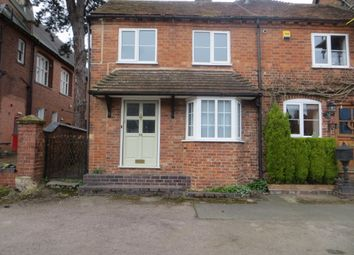 Thumbnail 2 bedroom end terrace house for sale in High Street, Henley In Arden