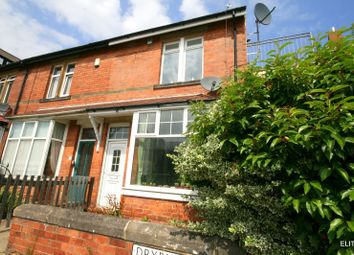 Thumbnail 3 bed end terrace house for sale in Dryburn View, Framwellgate Moor, Durham