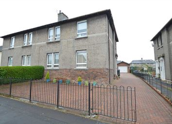 Thumbnail 1 bed flat for sale in School Street, Hamilton