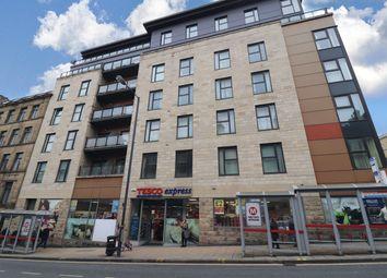 Thumbnail 2 bed flat to rent in Empress Buildings, Sunbridge Road