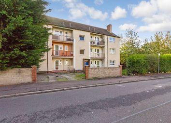 Thumbnail 2 bed flat for sale in 20A, Telford Drive, Edinburgh