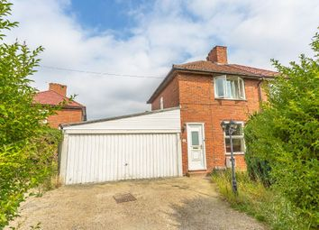Thumbnail 2 bed end terrace house for sale in Welbeck Road, Carshalton