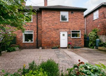 Thumbnail 2 bed semi-detached house for sale in Cow Lane, Wakefield, West Yorkshire