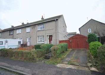 Thumbnail 2 bed end terrace house for sale in 10 Cunningham Crescent, Ayr