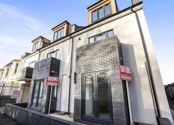 Thumbnail 2 bedroom flat for sale in Park View, 47 Langton Court Road, St Anne's, Bristol