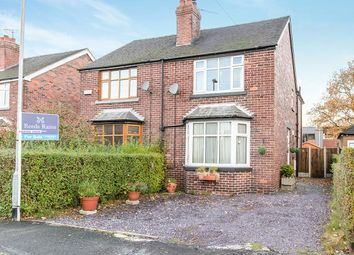 Thumbnail 3 bed semi-detached house for sale in Doreen Avenue, Congleton