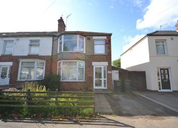 Thumbnail 3 bed end terrace house for sale in Lindley Road, Stoke Green, Coventry