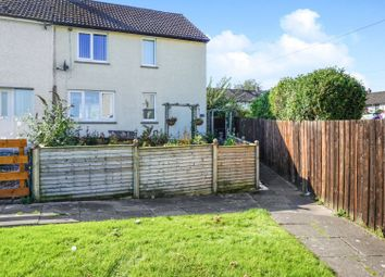 Thumbnail 2 bed end terrace house for sale in Osborne Crescent, Dumfries