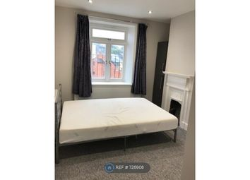 Room to rent in High Street, Banbury OX16