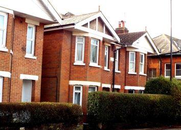 Thumbnail 4 bed property to rent in Highfield Lane, Southampton