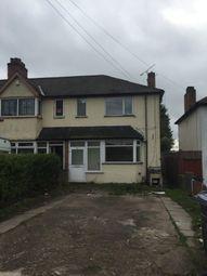 Thumbnail 3 bed semi-detached house for sale in Burney Lane, Birmingham