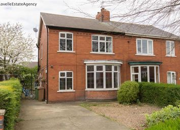 Thumbnail 3 bed property for sale in Philips Crescent, Scunthorpe