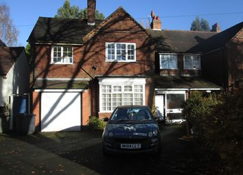 Thumbnail 4 bedroom semi-detached house to rent in Swanshurst Lane, Moseley, Birmingham