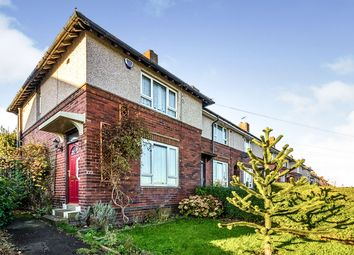 2 bed terraced house for sale in Shirecliffe Road, Sheffield S5