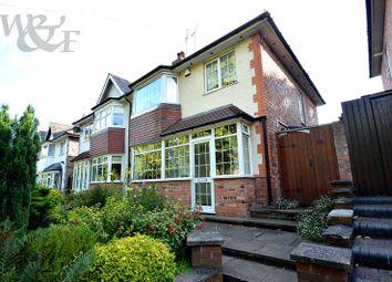 Thumbnail 3 bed semi-detached house for sale in Bromford Lane, Erdington, Birmingham