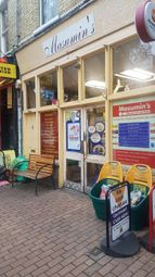 Thumbnail Retail premises to let in Old York Road, Wandsworth Town
