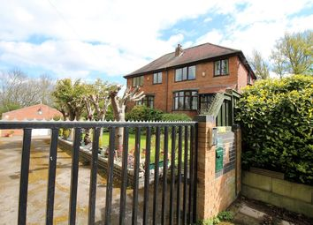 Thumbnail 5 bedroom detached house for sale in Mill Road, Newthorpe, Nottingham
