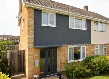 3 bed semi-detached house for sale in Avondale Road, Wigston LE18