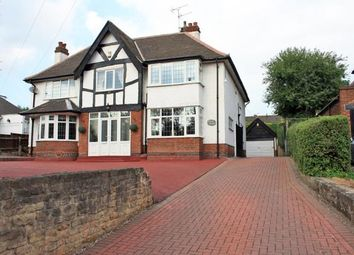 Thumbnail 5 bedroom detached house for sale in Derby Road, Bramcote, Nottingham, Nottinghamshire