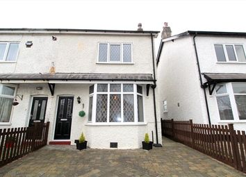 Thumbnail 2 bed property for sale in Broad Oak Lane, Preston