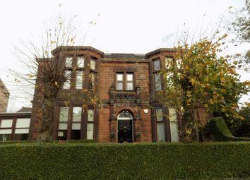 Thumbnail 3 bed flat for sale in Dunbeth Avenue, Dunbeth, Coatbridge