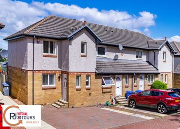Thumbnail 3 bed end terrace house for sale in 9 Kirkriggs View, Rutherglen