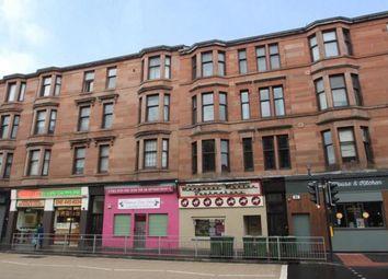 Thumbnail 2 bedroom flat for sale in Govan Road, Glasgow, Lanarkshire
