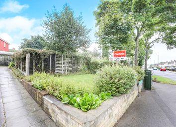 Thumbnail Land for sale in Bushbury Lane, Bushbury, Wolverhampton