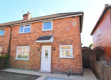 3 bed end terrace house for sale in Fife Street, Alvaston, Derby DE24