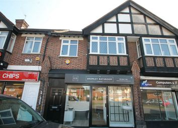 Thumbnail 2 bed flat to rent in Croydon Road, West Wickham, Kent
