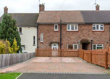 2 bed terraced house for sale in St. Crispins Avenue, Wellingborough NN8