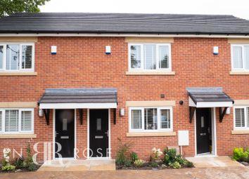 2 bed terraced house for sale in Kieshaw Drive, Farington, Leyland PR25