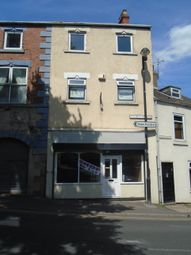 Thumbnail Retail premises to let in Church Street, Conisbrough