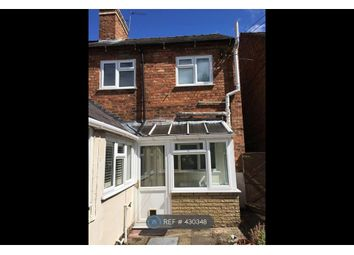 Thumbnail 3 bed semi-detached house to rent in Station Road, Wem, Shrewsbury