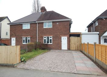 Thumbnail 3 bed semi-detached house for sale in Ponesfield Road, Lichfield