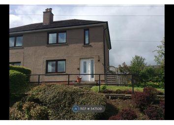 Thumbnail 3 bedroom semi-detached house to rent in Gadiebank, Clatt, Huntly