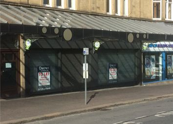 Thumbnail Retail premises to let in Cavendish Street, Keighley, West Yorkshire
