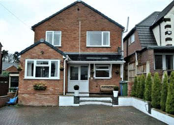 Thumbnail 4 bed detached house for sale in Skerry Hill, Mansfield
