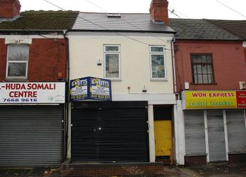 Thumbnail Commercial property for sale in 13 Station Street West, Coventry, West Midlands