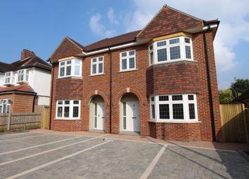Thumbnail 4 bedroom semi-detached house to rent in Beechcroft Avenue, New Malden