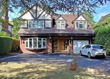 5 bed detached house for sale in Stoneleigh Road, Coventry CV4
