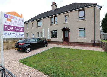 Thumbnail 2 bed flat for sale in Greenshields Road, Baillieston