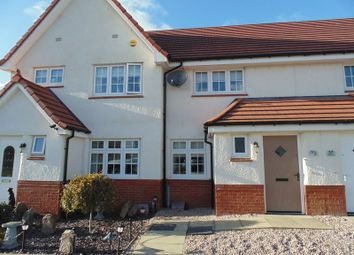 Thumbnail 2 bed terraced house for sale in Vesuvius Drive, Motherwell