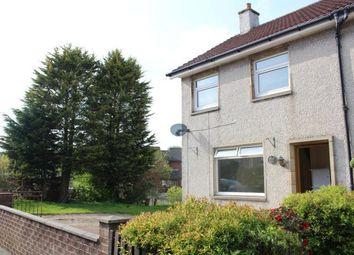 Thumbnail 2 bed end terrace house to rent in Braeside Crescent, Kirkmuirhill, Lanark